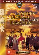 Die sieben Schläge des gelben Drachen