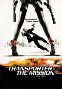 Transporter 2 - The Mission