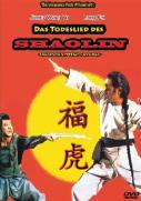 Das Todeslied der Shaolin