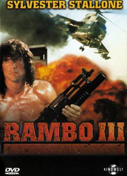 Rambo 3 - Feuersturm in Afghanistan