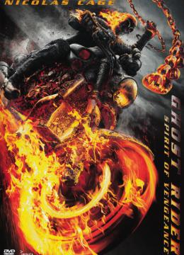 Ghost Rider 2 - Spirit of Vengeance