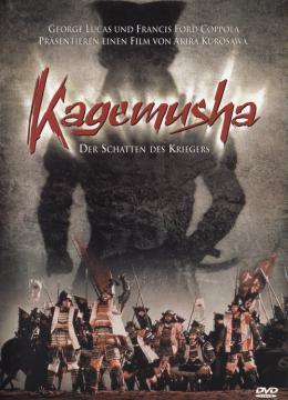 Kagemusha - Der Schatten des Krieges