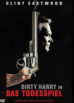 Dirty Harry 5 - Das Todesspiel