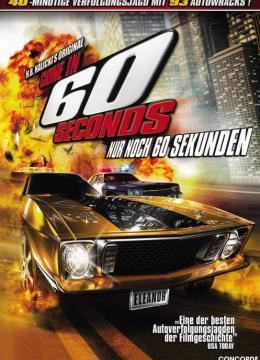 Gone in 60 Seconds - Nur noch 60 Sekunden